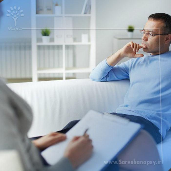 مشاوره روان درمانی
