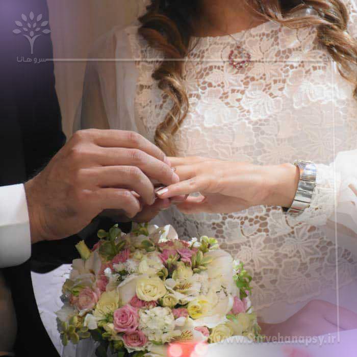 ۵ مهارتی که پیش از ازدواج باید کسب کنید